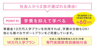 nakabase01